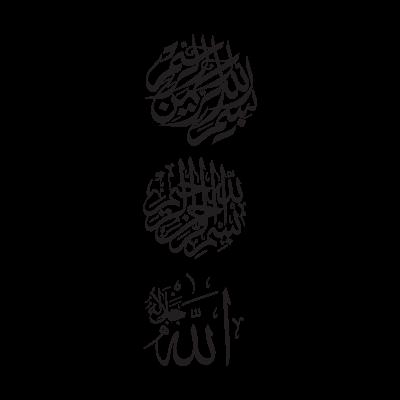 Bismillah logo