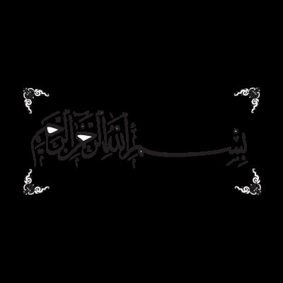 Besmele logo