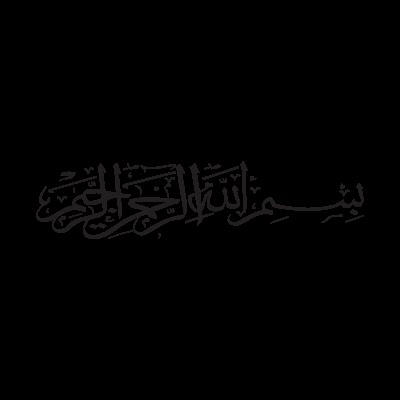Bismillahirrahmanirrahim Besmele Islam logo