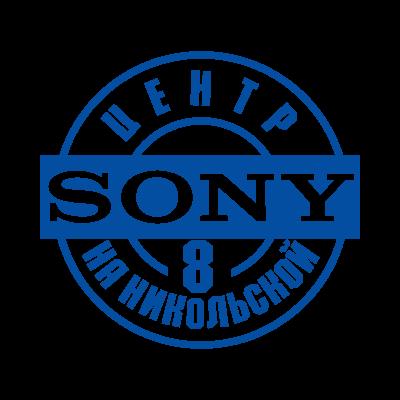 Center SONY Nikolskaya logo