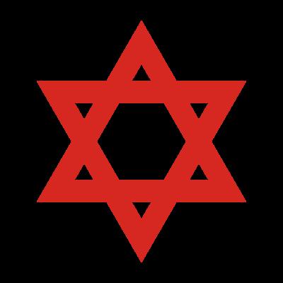 Estrella Roja de David logo vector