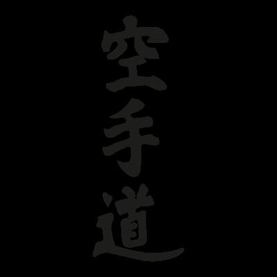 Kanji Karate-Do logo