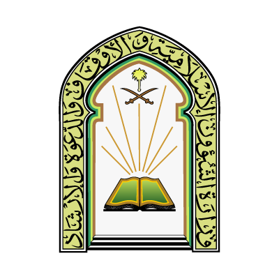 Ministry of islamic affairs in saudi arabia vector logo