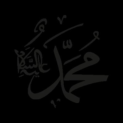 Muhammad logo