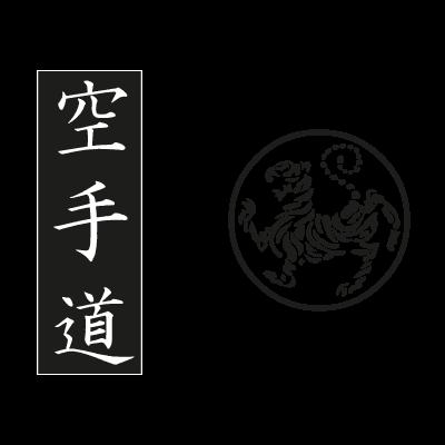 Shotokan tiger - karate do kanji logo