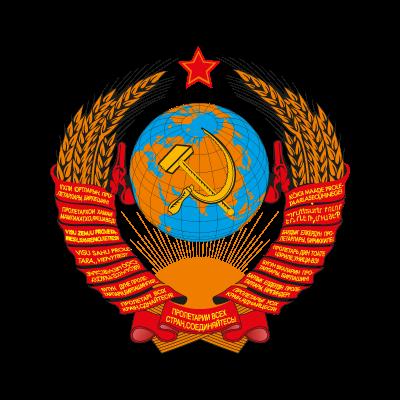 USSR vector logo