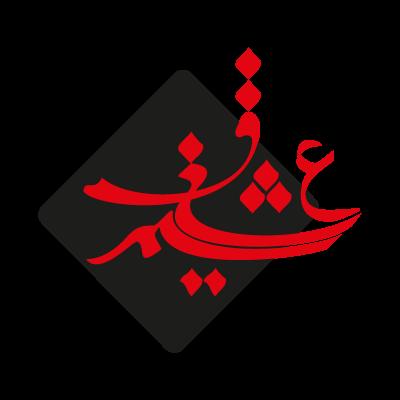 30 MORGHE ESHGH vector logo