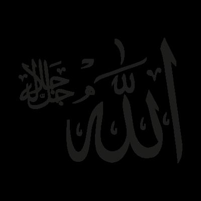 Allah cellacelaluhu logo