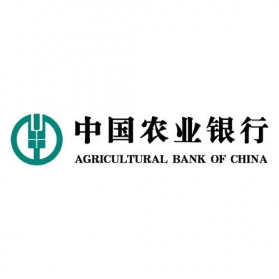 Agricultural Bank Of China logo vector download