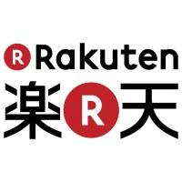 Rakuten logo vector download