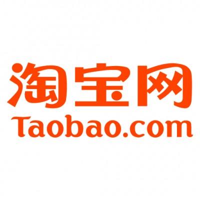 Taobao logo vector download